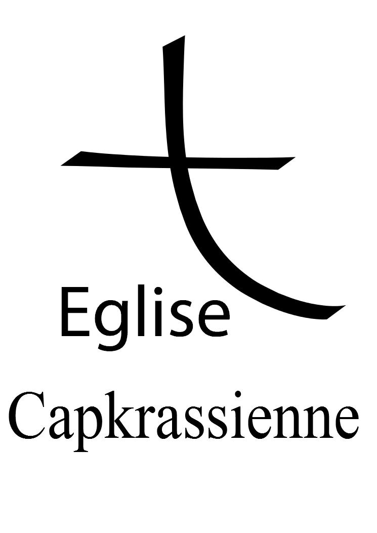 Drapeau de Eglise Capkrassienne